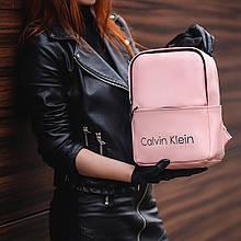 Рожевий жіночий стильний рюкзак. Кожзам