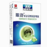 Глазные капли 999 с витамином Е 15мл от глаукомы срок