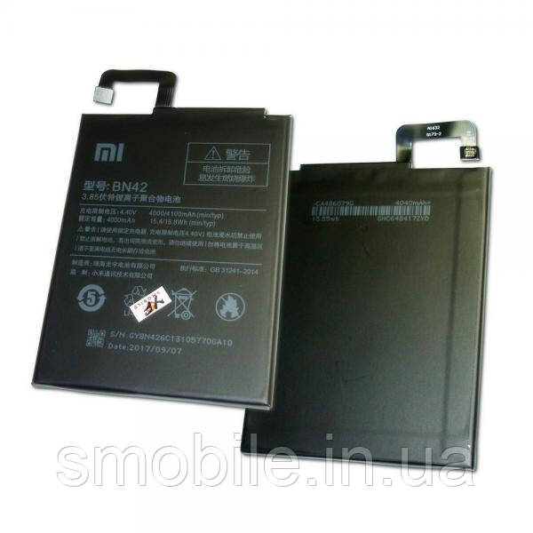 Xiaomi Акумуляторна батарея Xiaomi BN42 Redmi 4 (4000mAh 3.85 V 15.4 Wh) (оригінал Китай)