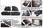 Гумові килимки (Stingray) 4 шт, Premium - без запаху гуми для Citroen Berlingo 2008-2018 рр ..