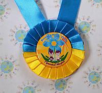 Медаль Выпускник 2016