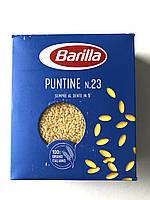 Макарони Barillа Puntine #23, 500 g