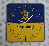 Часы с символикой Украины и вашего города