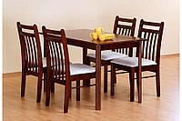 Стол обеденный Calvin (Halmar ТМ)