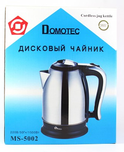 Электрочайник Domotec MS-5002 (нержавейка)