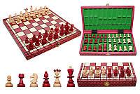 Шахматы деревянные PEARL Small