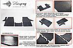 Гумові килимки (2 шт, Stingray) Premium - без запаху гуми для Volkswagen Transporter T4