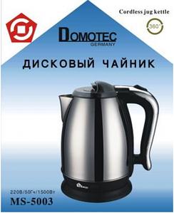 Электро чайник Domotec MS-5003 (нержавейка)