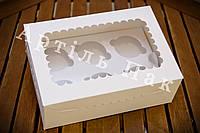 Коробка БІЛА 255*180*90 для 6 кексів, маффінів, капкейків з мелованого  картону з прозорим вікном