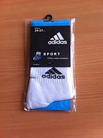 Мужские носки Adidas бело-синие
