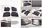 Гумові килимки (4 шт, Stingray Premium) для Skoda Rapid (2012↗)
