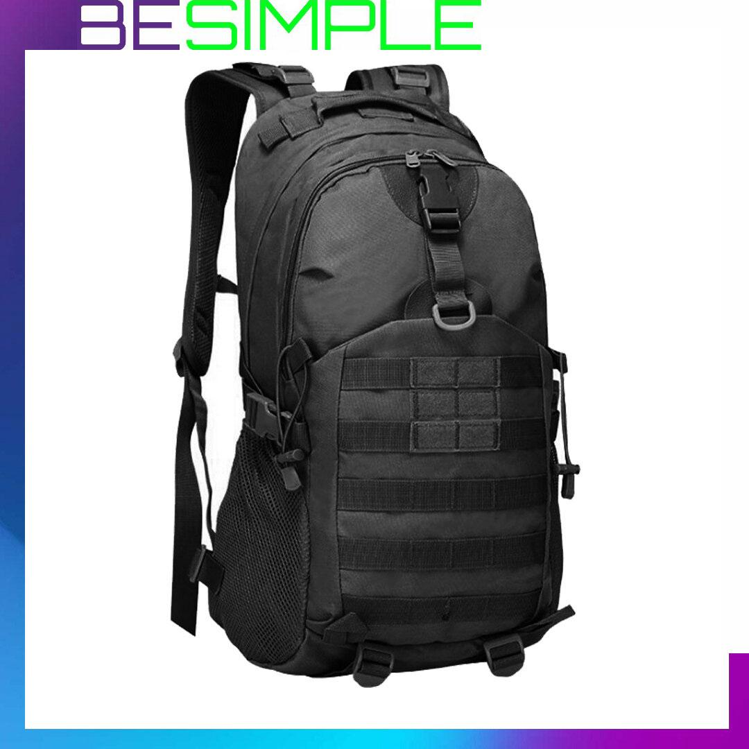 Рюкзак туристичний A19 на 25-30 л / Рюкзак похідний 800D (48х32х16 див.)