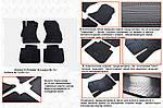 Гумові килимки (4 шт, Stingray Premium) для Subaru Outback 2015↗ рр.