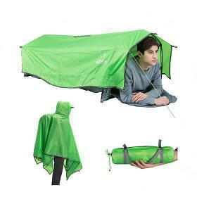 Ультралегкая палатка Atepa 3-IN-1 TENT (AT4001) (green)