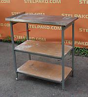 Стол для кухни на металл. основе с 2-мя полками, 850х500х850 мм., (Украина), Б/у