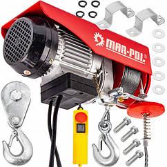 Тельфер электрический MAR-POL KL-250