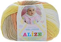 Alize baby wool batik - 4797