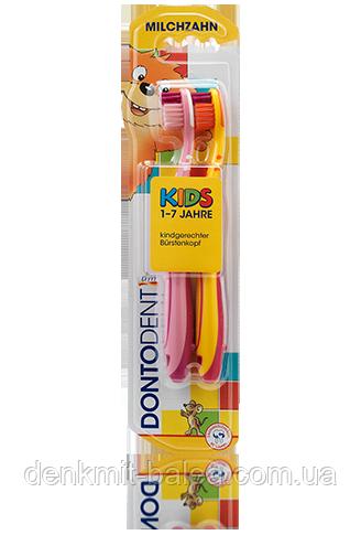 Детская зубная щетка Dontodent Kids 2 шт