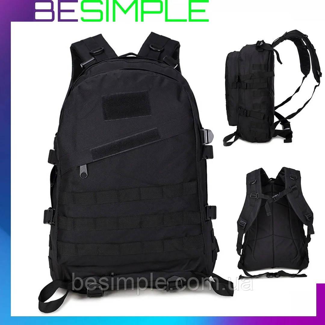 Тактический рюкзак 40 л Military (48х36х24 см) / Рюкзак для охоты рыбалки