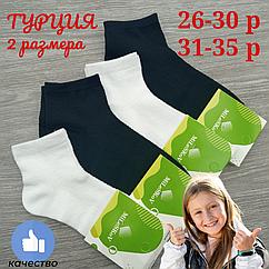 Носки детские летние сетка Mileskov, р.26-35, черные и белые 30031747