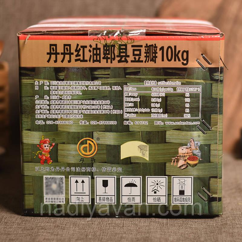 Бобова паста з сичуанськой перцем Dandan Pixian 10кг