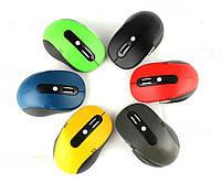 Компьютерная мышь MOUSE G108
