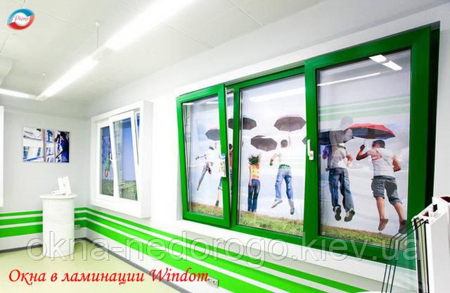 ламинированные окна киев