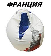 Кресло-Груша Принт Франция (Матролюкс ТМ)