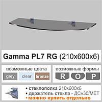 Полка из стекла Сommus PL7RG(6мм)