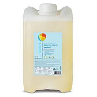 Жидкое органическое средство Sonett для стирки цветного и белого белья Нейтральное, 10л