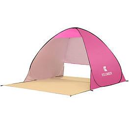 Намет для пляжу і активного відпочинку саморозкладний на 2-3 особи Рожевий
