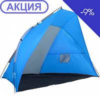 Палатка пляжная Kilimanjaro SS-06Т-045 2м
