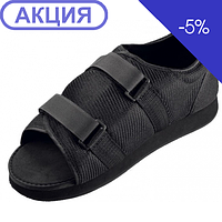 Послеоперационная обувь Orliman CP-01 (Испания)