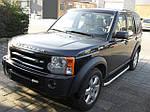 Бокові пороги Fullmond (2 шт, алюм.) для Land Rover Discovery IV