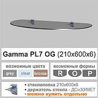 Полка стеклянная Commus PL7 OG