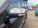 Накладки на зеркала 2012↗ (2 шт, нерж) OmsaLine - Итальянская нержавейка для Toyota Land Cruiser 200