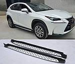 Боковые подножки Оригинал V1 (2 шт) для Lexus NX