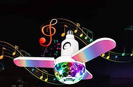 Дисколампа светодиодная вращающаяся LED в патрон музыкальная с четырьмя лопастями