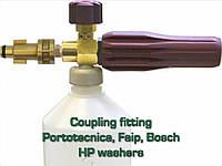 Пенная насадка Idrobase под аппараты Bosch, Faip, Portotecnica