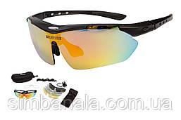 Універсальні спортивні окуляри з набором зміннимх лінз SS-089 чорний