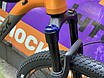 """Горный велосипед 27.5"""" Crosser MT-036 LTWOO на гидравлике, фото 6"""