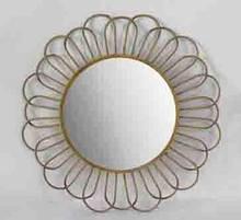 Настенное зеркало Ромашка из металла Гранд Презент 91168
