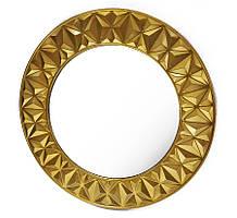 Настенное зеркало круглое из стекла и металла Гранд Презент 21020