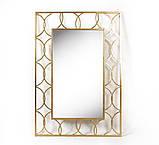 Настенное зеркало Арт деко золотой металл Гранд Презент 25013, фото 2