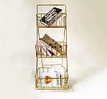 Стелаж на три полки корзинки из металла золотой Гранд Презент 60689, фото 2