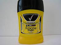 Твердый мужской дезодорант антиперспирант  Rexona V8 50 мл. (Рексона В8)