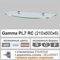 Стеклянная полка Сommus PL7 R (210х600х6мм) (радиусная прозрачная, голубая, графит, бронза), фото 1