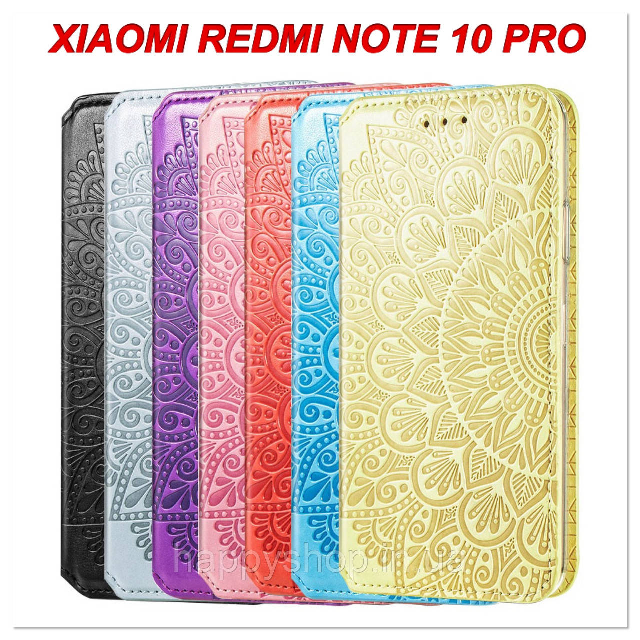 Чохол-книжка GETMAN Mandala для Xiaomi Redmi Note 10 Pro