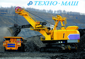 ТЕХНО-МАШ - запчасти к экскаваторам ЭКГ-5, электродвигатели, компрессоры