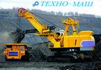 ТЕХНО-МАШ - запчасти к экскаваторам ЭКГ-5, электродвигатели, компрессора